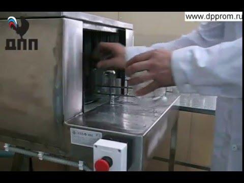 Оборудование для изготовления (производства ) консервов