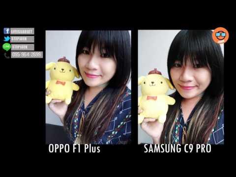 ครั้งแรกในประเทศไทย มือถือ SAMSUNG C9 PRO กล้องหน้า 16 ล้าน !!!