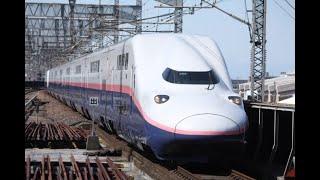 【階段放送】上越新幹線E4系MAX東京到着前車内放送