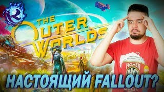 We need to talk about The Outer Worlds...