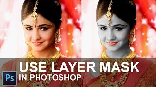 how to use layer mask in photoshop cc 2015 in hindi