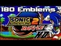Sonic Adventure 2 HD - All 180 Emblems! (Green Hill Zone)