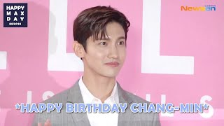 동방신기 창민, 'HAPPY BIRTHDAY Changmin OF TVXQ!' FEB 18 #HappyCha…