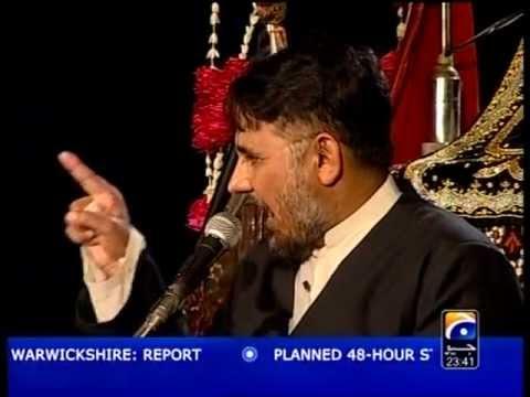 Geo TV - Majlis Shadate Hazrat Abbas AllahisSalam recited by Allama Syed Hasan Zafar Naqvi