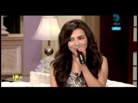 Tujh Mein Rab Dikhta Hai (Flute) Mp3 Ringtones Free Download