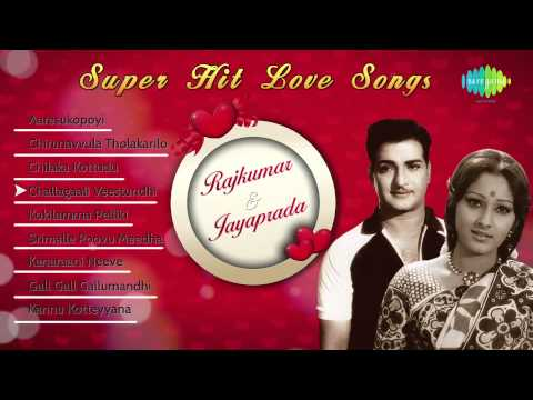 Super Hit Love Songs of NTR & Jaya Prada   Best Romantic Songs Jukebox   Old Telugu Duet Songs