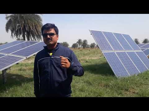 Syed Shibli Manzoor - Very Innovtive Use Of Solar Panels