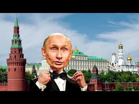 21.05.2019 Прикольные поздравления  Поздравление ПАПЕ от Путина