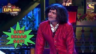 Gulati's Wife Runs Away - The Kapil Sharma Show