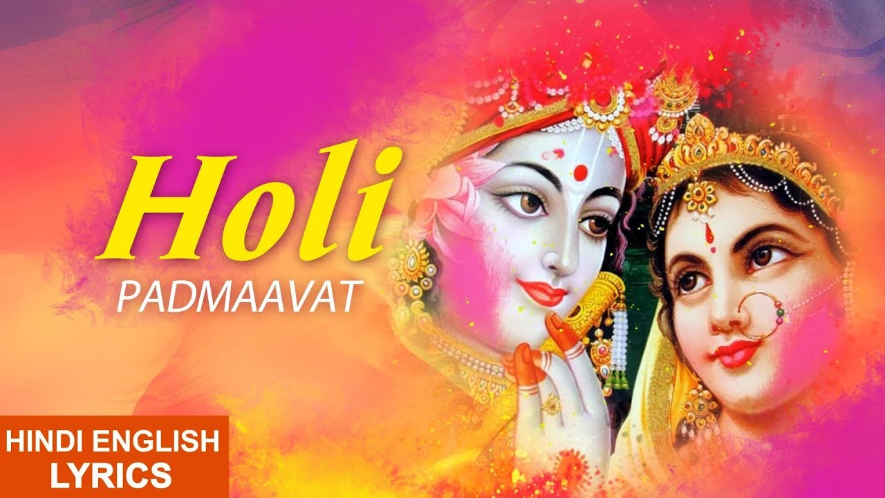 Holi Song I Padmaavat I  Hindi English Lyrics I MANGANIYARS & LANGA'S FOLK SONG I Lyrical V