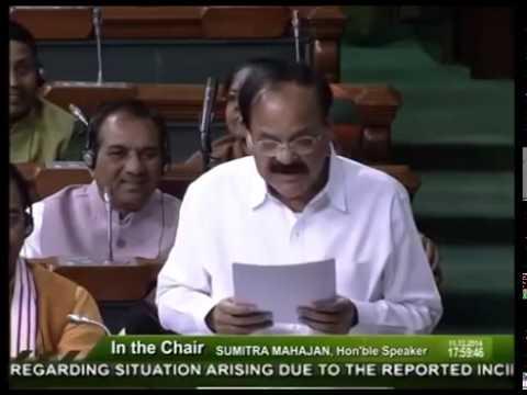 Venkaiah Naidu fires ON  Akbaruddin Owaisi Says Proud of RSS - MUST WATCH VIDEO