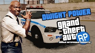Dwight Power в большом городе GTA V RP (самые интересные моменты)