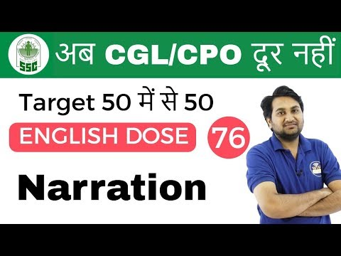 5:00 PM ENGLISH DOSE by Harsh Sir| Narration | अब CGL/CPO दूर नहीं | Day #76