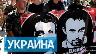 Неонацисты и свободовцы промаршировали по Одессе