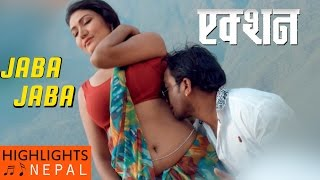 Jaba Jaba - Video Song | New Nepali Movie ACTION Song 2016 | Pramod Deep, Jenisha KC | Chirayu Films