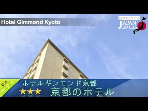 Hotel Gimmond Kyoto - Kyoto Hotels, Japan