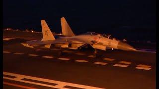 Baixar Rare footage of how China's J-15 takes off at night