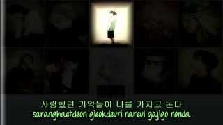 Super Junior - Daydream (머문다) Color Coded Lyrics