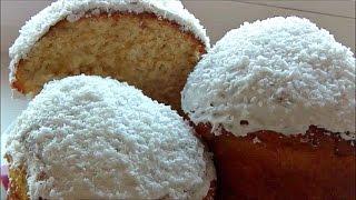 Кокосовый пасхальный кулич ( паска ) дрожжевой / Ароматный кулич с кокосовой стружкой