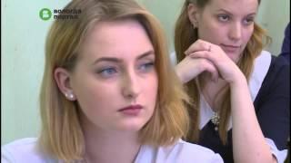 Основы государственного и муниципального управления изучают студенты базовой кафедры ВоГУ