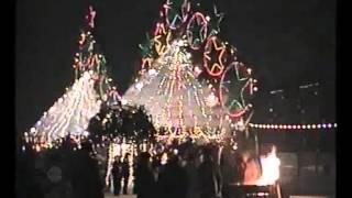 Скачать Новый год Набережные Челны 1998 год