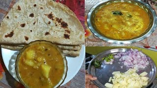 HOW TO PREPARE ALOO CURRY FOR ROTI/CHAPATI|HOW TO PREPARE CHAPATI|IN TELUGU|INDIAN BREAKFAST ROUTINE