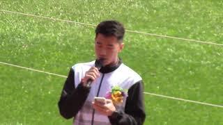 Publication Date: 2019-03-25 | Video Title: 聖公會基榮小學_1819_陸運會開幕及頒獎典禮