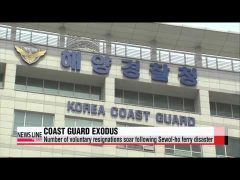 Maritime police officers offer to resign following Sewol-ho ferry disaster