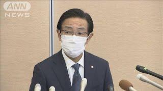 京都府も「緊急事態の対象区域に」感染者増加で要請(20/04/10)