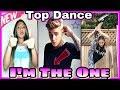 Justin Bieber I'm The One Dance Musical.ly Challenge   DJ Khaled ft. Justin Bieber Musically