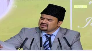 Hay Razzaye Saht-e-Bari Ab Razzaye Qadian - Nazam - Jalsa Salana Qadian 2013 - Umar Sharif