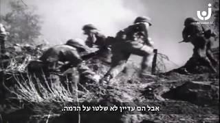 היסטוריית מלחמת ששת הימים: פרק 9 - היום החמישי למלחמה