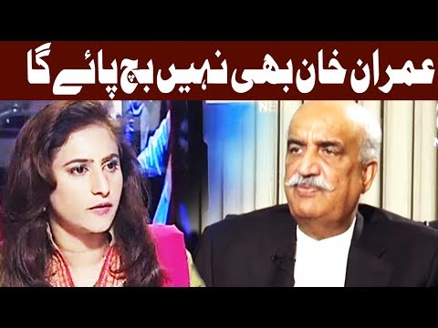 Spot Light (Khursheed Shah) - 25 July 2017 - Aaj News