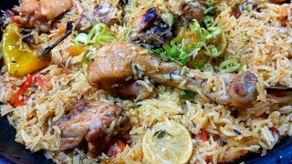 Spicy Chicken Pilaf / Chicken Pulao - How To Make Spicy Chicken Pulao At Home.