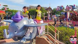 หนูยิ้มหนูแย้ม   ขี่ช้างบิน   เที่ยวฮ่องกงดิสนีย์แลนด์ EP6