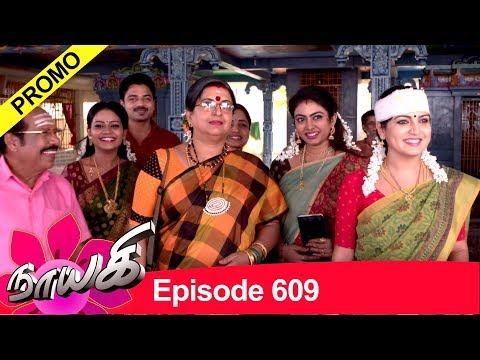 Naayagi Promo For Episode 609