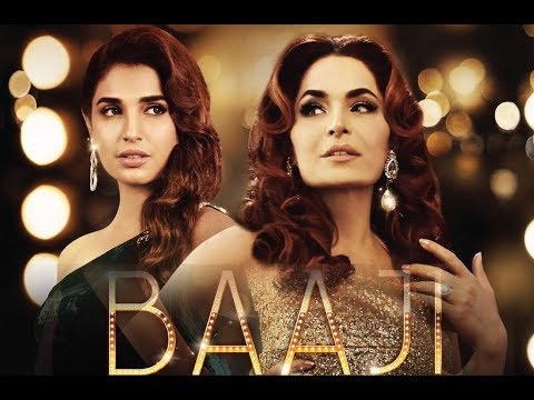 Baaji The Film  | 2019 | Mera Jee | Osman Khalid Butt | Amina Ilyas | Lollywood Films |