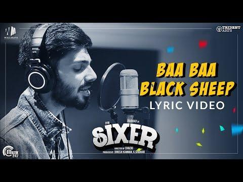 baa baa black sheep song lyrics sixer film