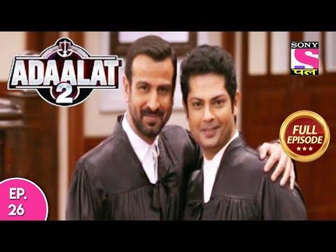 Adaalat - Full Episode 26 - 27th  December, 2017 thumbnail