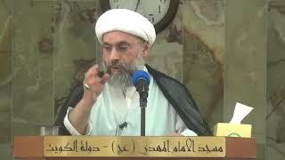 الشيخ عبدالله دشتي- الهادي بالله العباسي يريد قتل الإمام موسى الكاظم عليه السلام