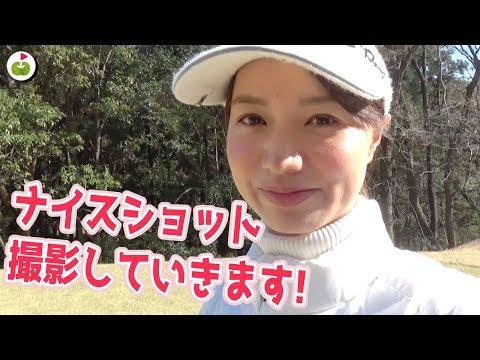 三枝カメラがゴルフ場を爆走する💨💨💨【ringolfオープン美野里#3】