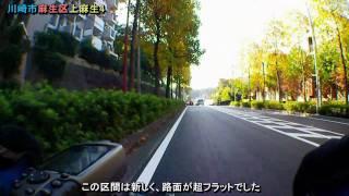 尻手黒川道路2(国道246→新百合ヶ丘駅)×2.2倍速