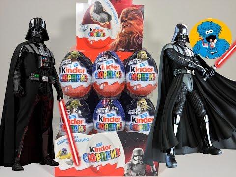 Киндер Сюрпризы Звездные Войны 2016 Новая Коллекция игрушек.Unboxing Kinder Surprise Eggs Star Wars