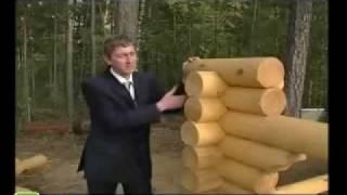 Репортаж - Оцилиндрованное бревно(http://www.les21.ru/ Репортаж про дома из оцилиндрованного бревна., 2009-09-07T05:51:11.000Z)