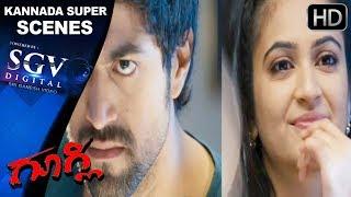 Yash falls in love | Googly Kannada Movie | Kannada comedy scenes 50 | Yash,Ananthnag,Kruthi
