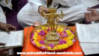 Aniruddha Bapu - Shree Rudrabhishek seva at Shree Aniruddha Gurukeshetram -  05 December 2016