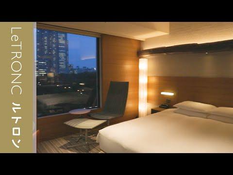 ハイアット リージェンシー 東京|日本初のハイアットホテル