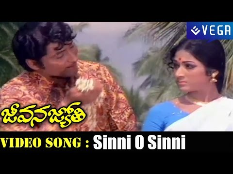 Jeevana Jyothi Movie || Sinni O Sinni Video Song