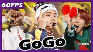 60FPS 1080P  BTS - GoGo, 방탄소년단 - 고민보다Go (Heart Perfomance Ver.) @MBC Music Festival 20171231