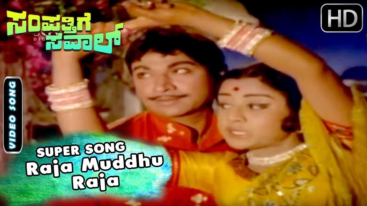 Kannada Full HD Movie ing Dr.Rajkumar